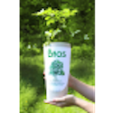 BIOS Biodegradable Urn And 12 x Tree Saplings For Ashes *** FREE UK MAINLAND DELIVERY ***